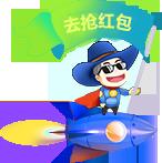 惠阳网站建设